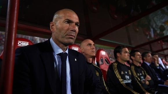 Треньорът на Реал Мадрид Зинедин Зидан остана крайно недоволен след