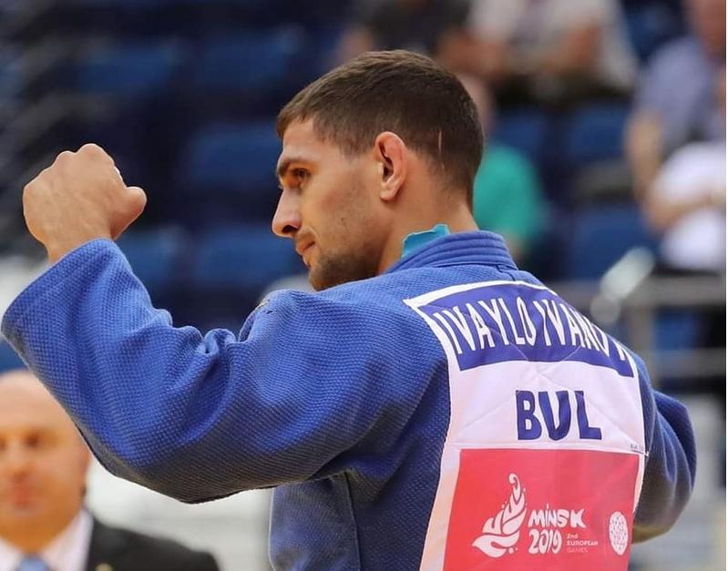 Най-добрият български джудист Ивайло Иванов завоюва Световната титла за военни