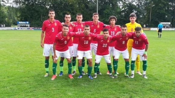 Юношеският национален отбор на България до 17 години отстъпи с