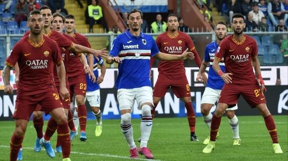 """Отборите на Сампдория и Рома завършиха наравно 0:0 на """"Луиджи"""