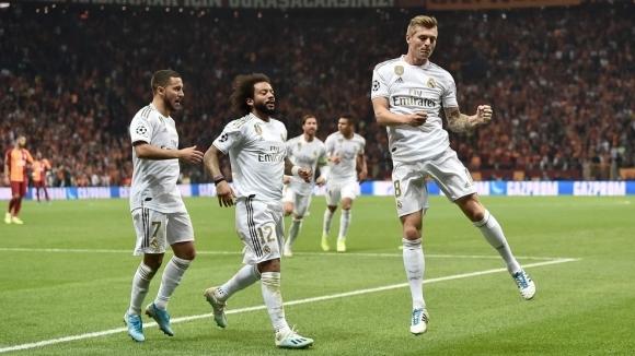 Отборите на Галатасарай и Реал Мадрид излизат в двубой от