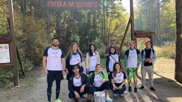 На 26 октомври 2019 в Банкя се проведе #SportDiplomacyAcademy Плогинг,
