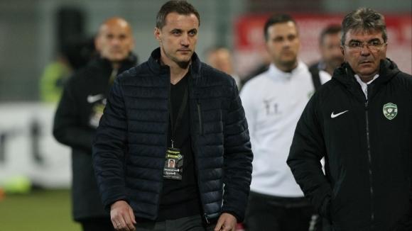 Помощник-треньорът на Лудогорец Алекси Желязков отдаде многото пропуски на орлите