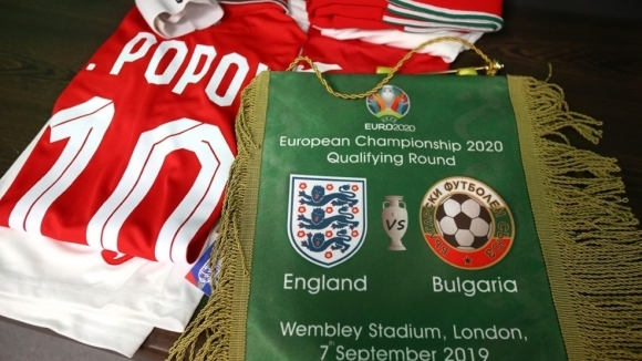 Вчера УЕФА наложи тежко наказание на България за расисткия скандал