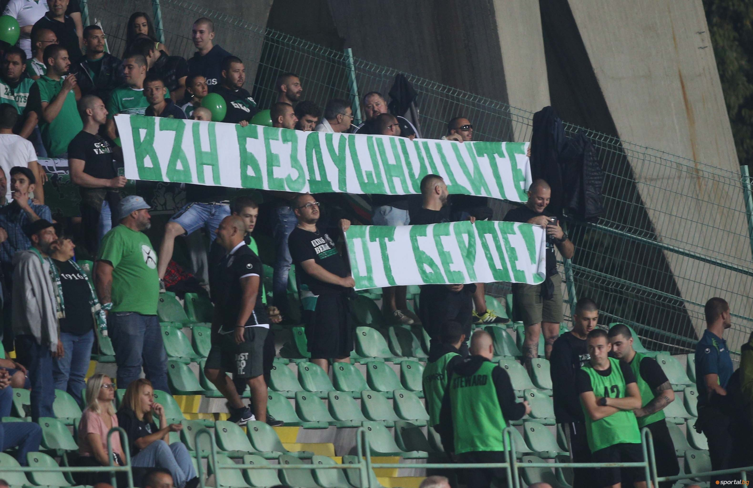 Кадровите промени в Берое след освобождаването на треньора Александър Томаш