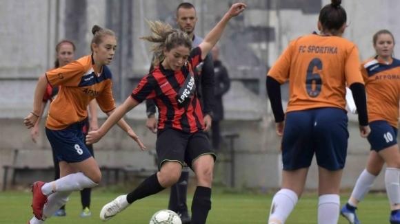 Женският отбор на Локомотив-Пълдин записа вчера първото си домакинство на