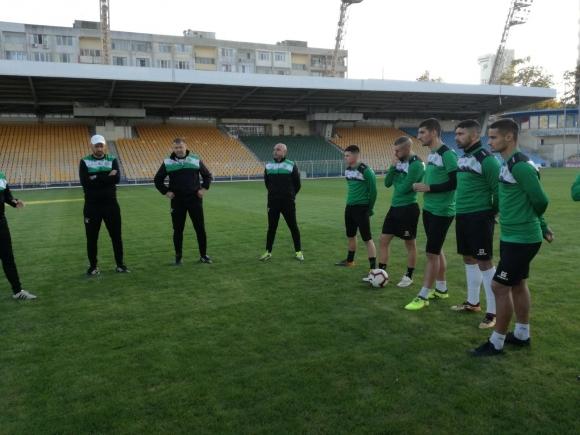Последната си тренировка преди гостуването на Ботев (Гълъбово) футболистите на