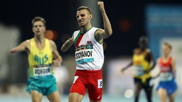 Християн Стоянов спечели световната титла на 1500 метра на първенството