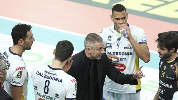 Националът Аспарух Аспарухов и воденият от Радостин Стойчев отбор на