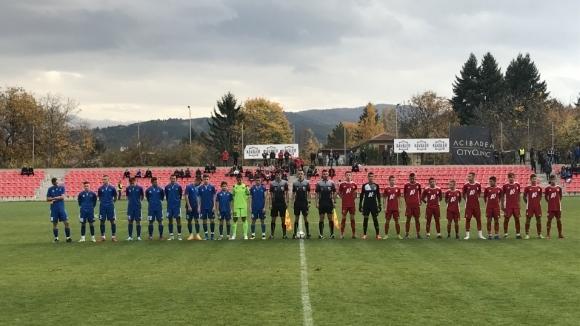 Левски U15 победи ЦСКА-София U15 с 2:1 в мач от