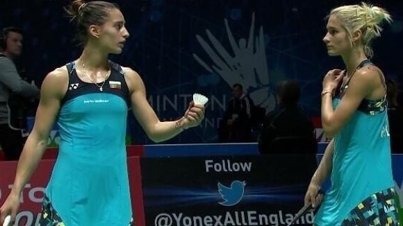 Европейските шампионки на двойки за 2018 година Габриела и Стефани