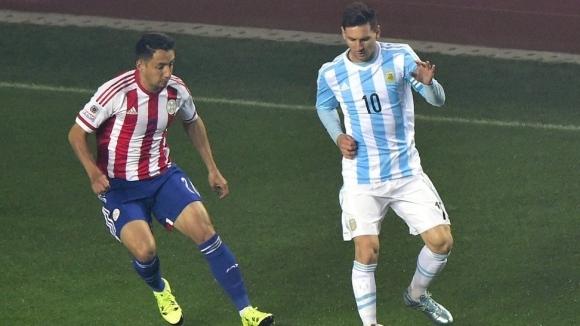 Националният отбор на Парагвай ще проведе официалната си тренировка преди