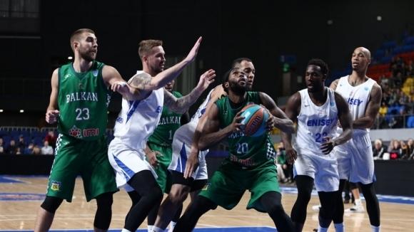 Шампионът на България Балкан Ботевград допусна трето поредно поражение в