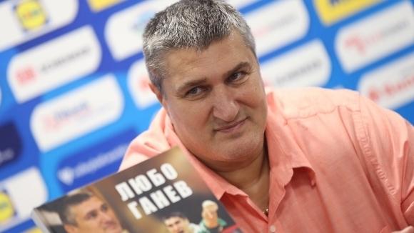 Вицепрезидентът на Българската федерация по волейбол Любо Ганев изрази опасенията