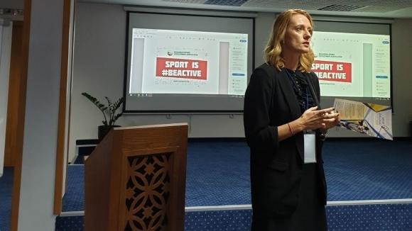 В Периода 13-14 ноември 2019 г. в гр. София, България