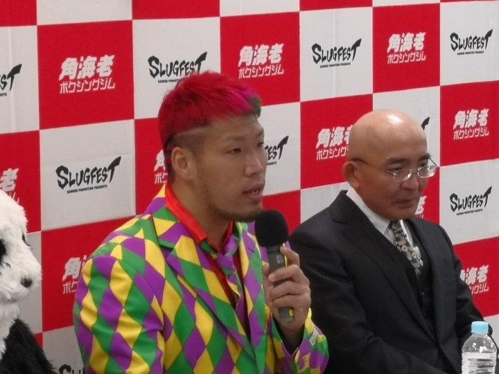 Японският кикбоксьор Киотаро Фуджимото има тайно оръжие, с което ще