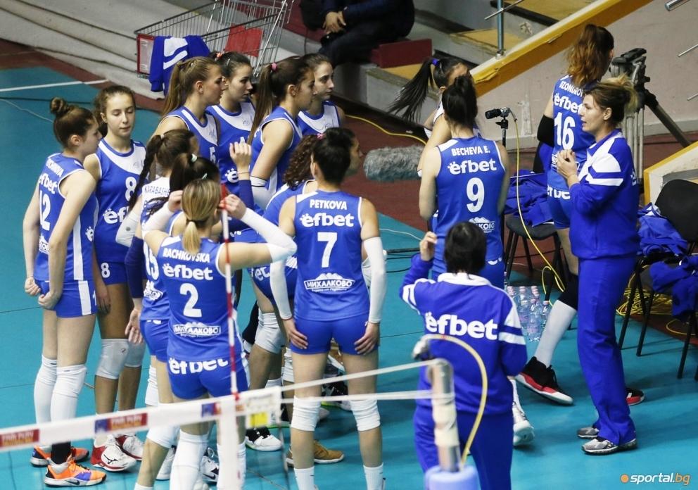 Волейболистките на Левски записаха четвърта победа в НВЛ-жени, след като