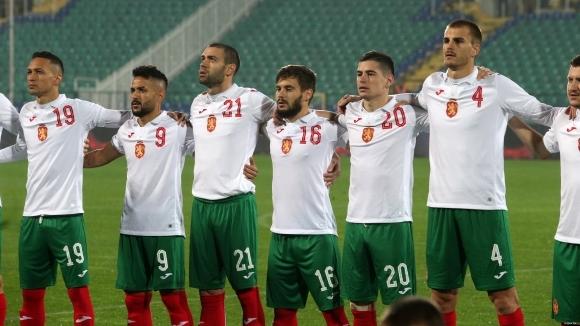 Вече са ясни три от евентуалните съперници на България за