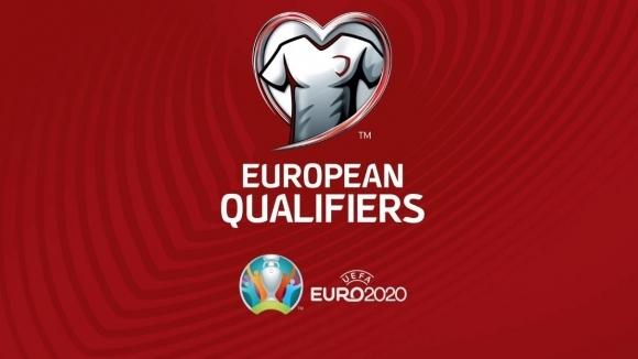 Днес започват срещите от последния 10-и кръг на европейските квалификации.