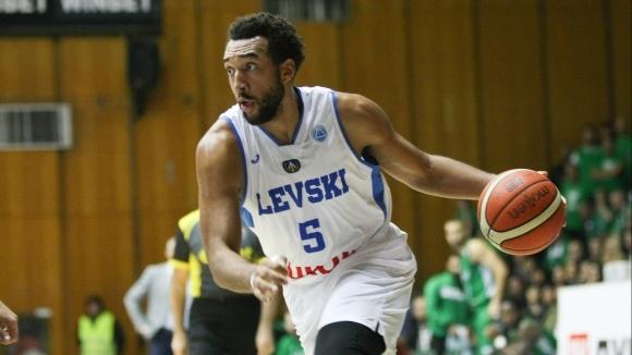 Носителят на Купата на България Левски Лукойл допусна трета загуба