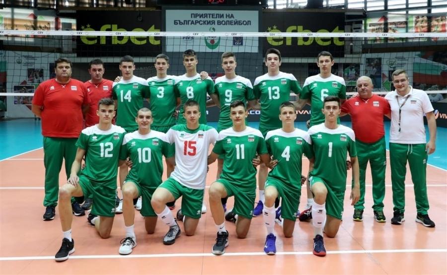 Националният отбор по волейбол на България за юноши под 17