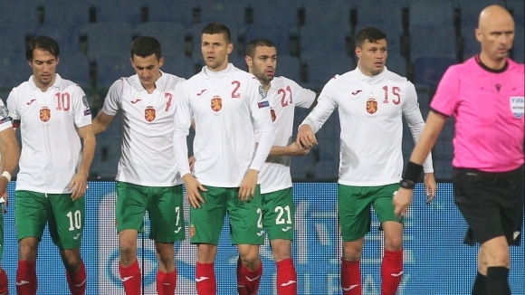 България ще е в група с Германия или Холандия, ако