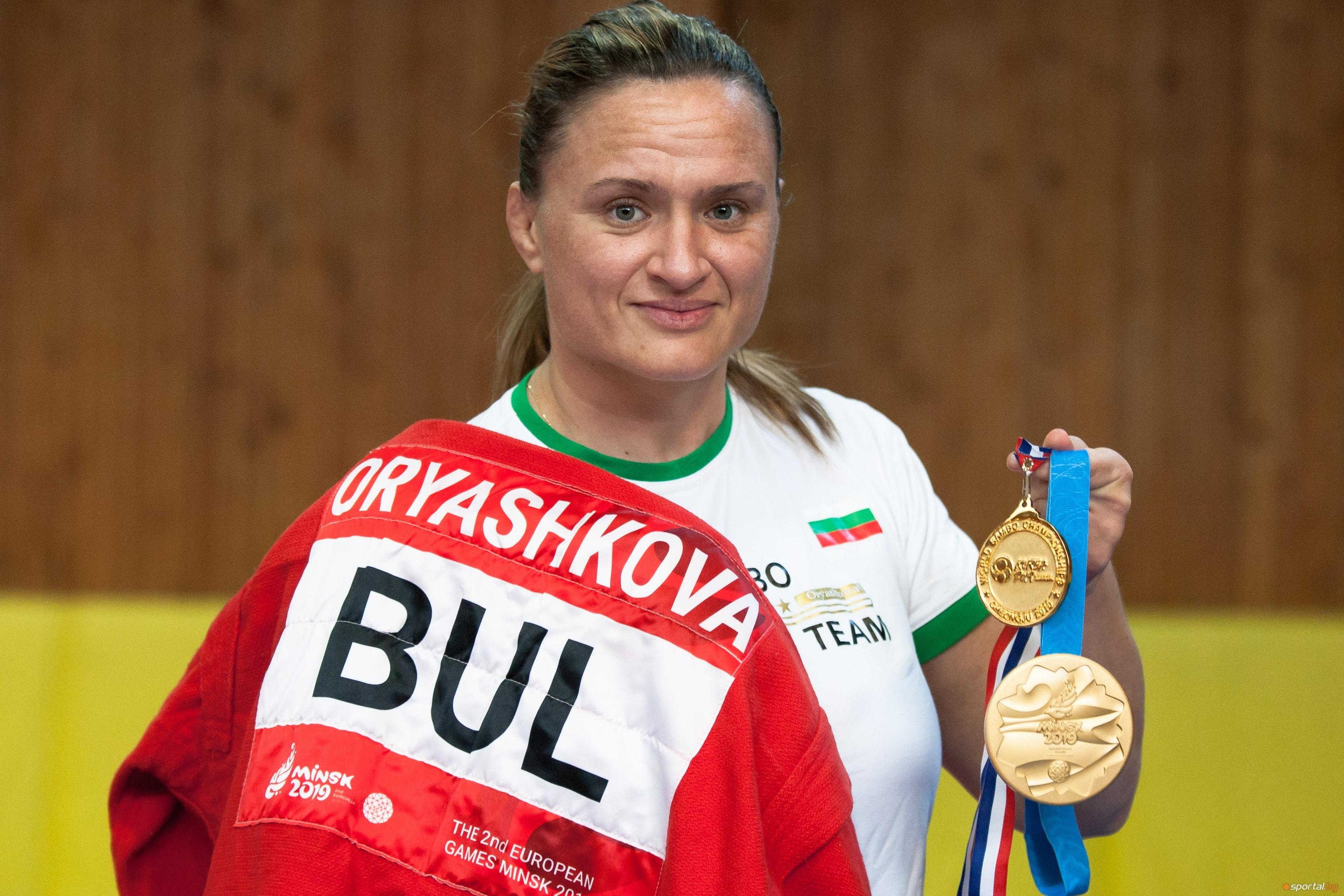 Една жена продължава да пише история в българския спорт. През
