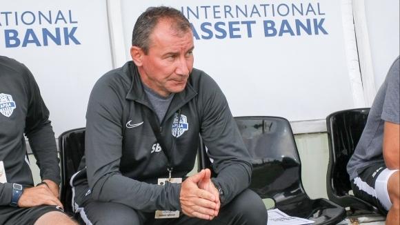Старши треньорът на Арда (Кърджали) Стамен Белчев говори след победата
