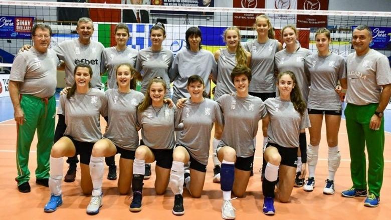 Националният отбор по волейбол на България за девойки под 17