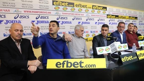 От Инициативния комитет за промени в българския волейбол разкриха кои