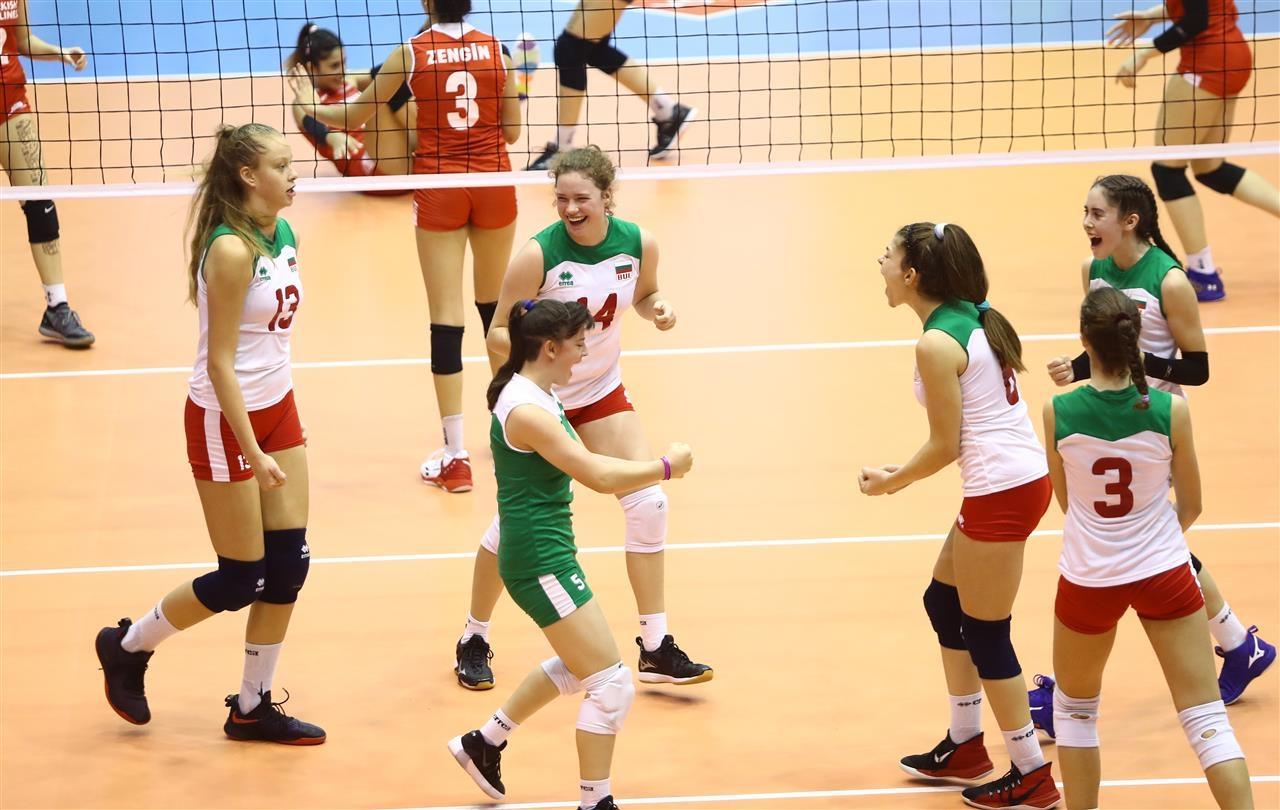 Националният волейболен отбор на България за девойки до 17 години,