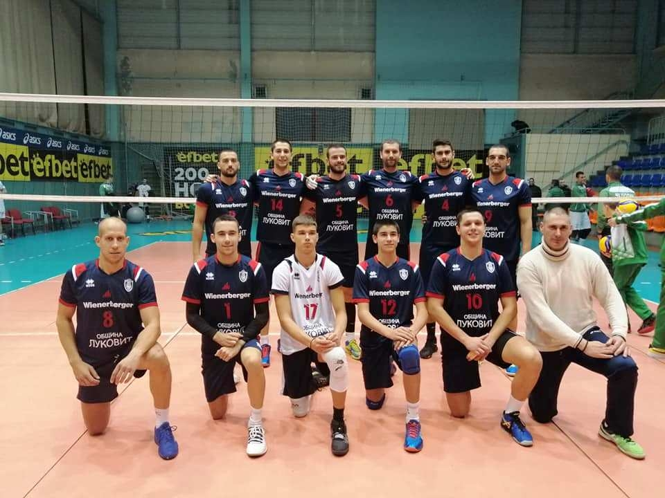 Волейболният отбор на Ботев (Луковит) сътвори изненадата на деня в