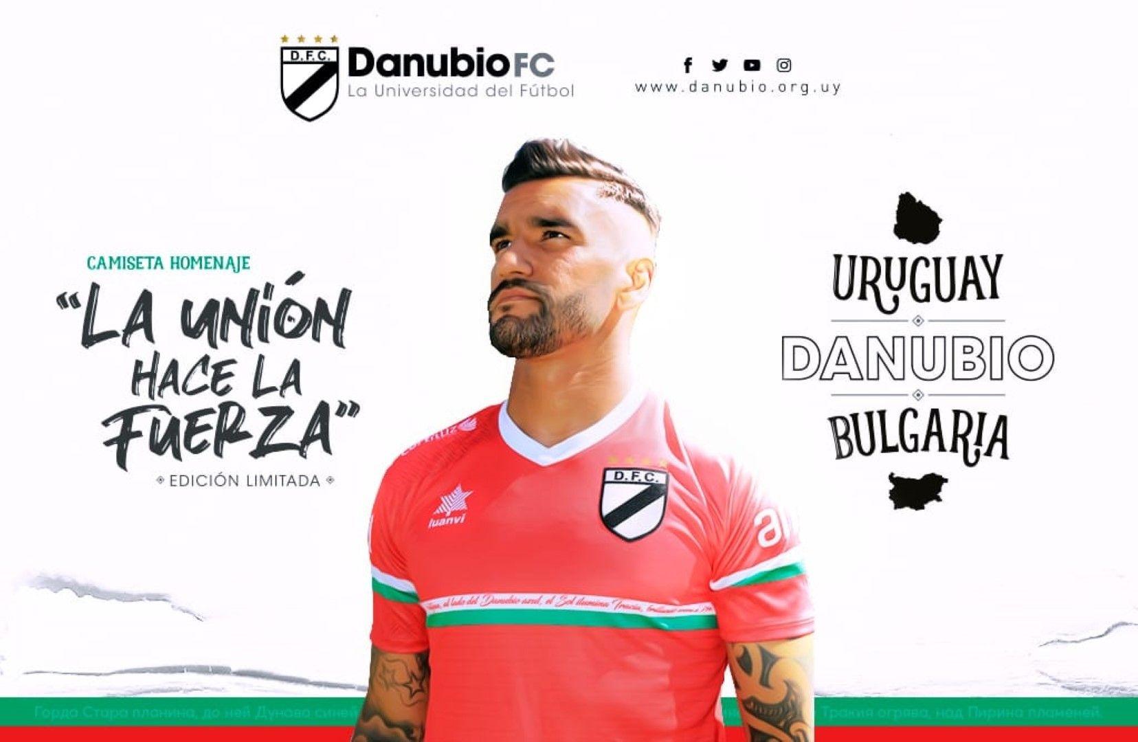 Наскоро една новина от далечен Уругвай обиколи българските медии. Местният