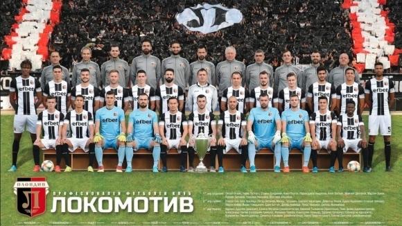 Новите календари на ПФК Локомотив (Пловдив) за 2020 година са