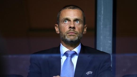 Президентът на УЕФА Александър Чеферин критикува остро идеята на боса