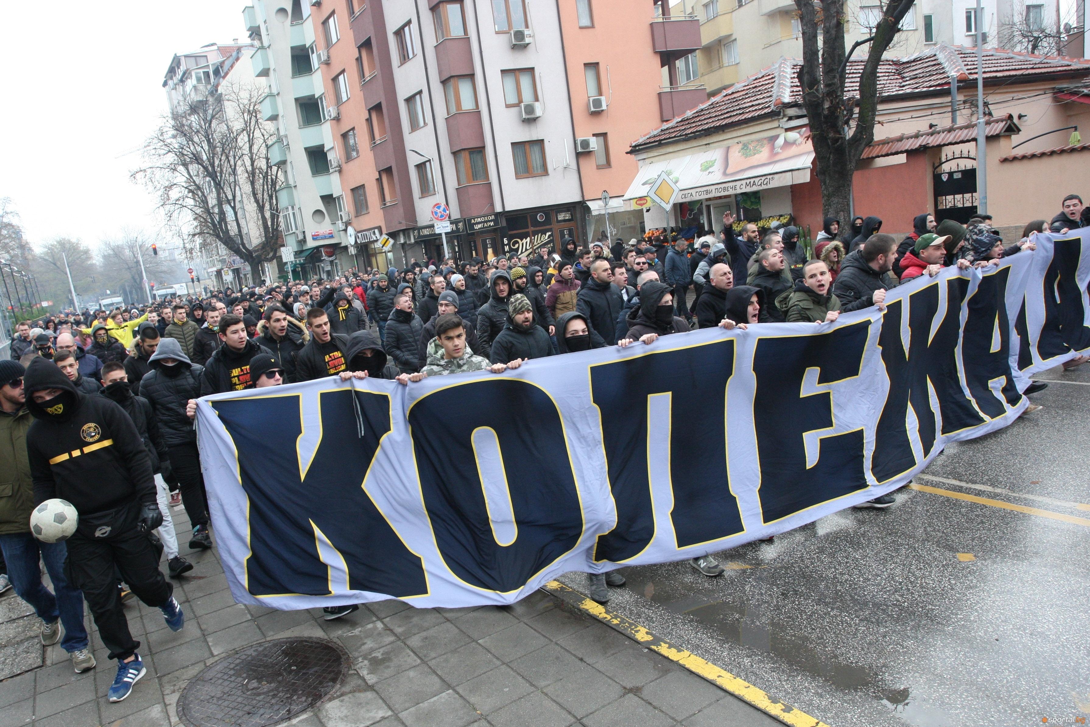 Феновете на Ботев (Пловдив) излязоха на протест пред стадиона на