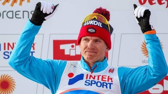 Александър Болшунов спечели скиатлона от световната купа по ски-бягане в