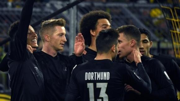 Отборът на Борусия (Дортмунд) разби с 5:0 гостуващия Фортуна (Дюселдорф)