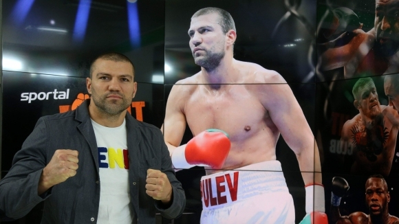 Звездата на професионалния ни бокс в полутежка категория Тервел Пулев