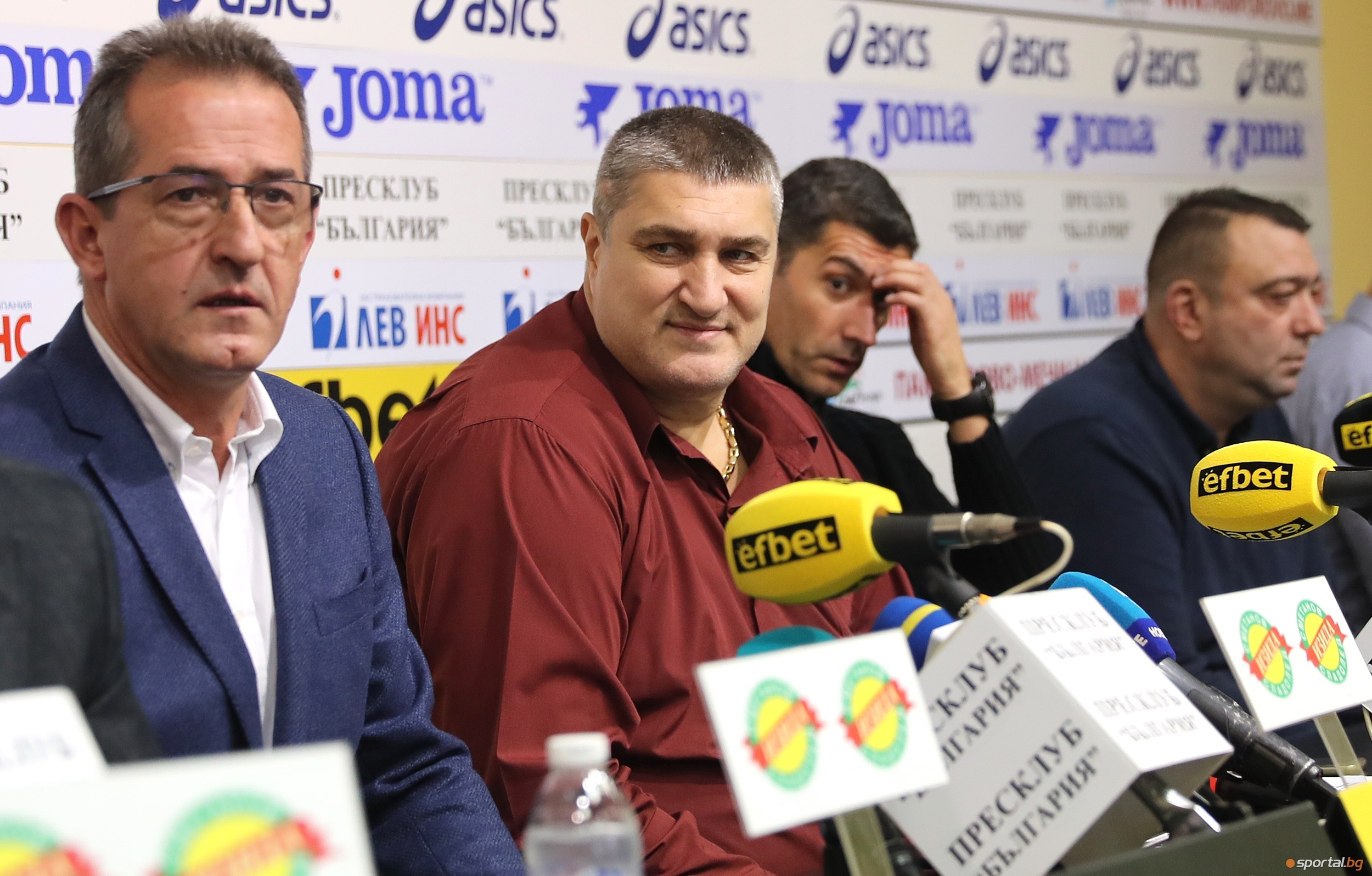 Заседание на Управителния съвет на Българска федерация по волейбол (БФВ)