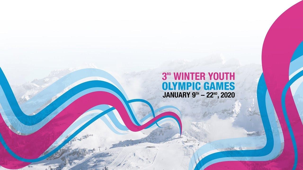18 български състезатели ще участват в третите Зимни младежки олимпийски