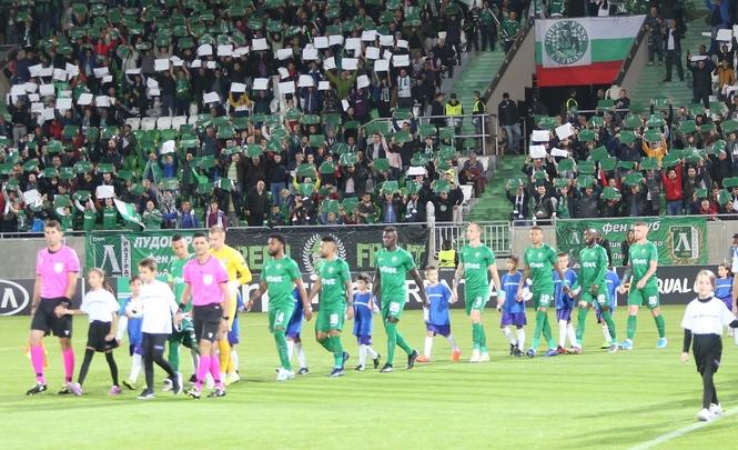 Във връзка с футболната среща между ПФК Лудогорец и ФК