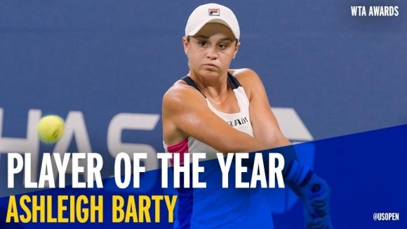 Австралийката Ашли Барти бе избрана за най-добра тенисистка за годината