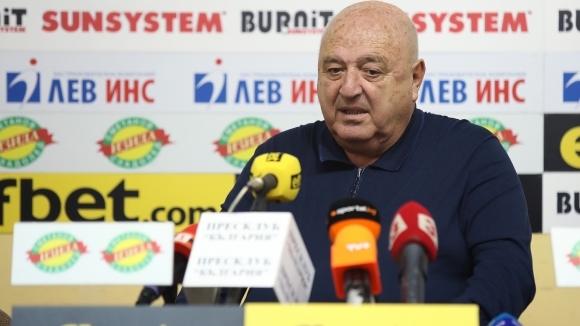 Президентът на Славия - Венцеслав Стефанов, обяви на пресконференция, че