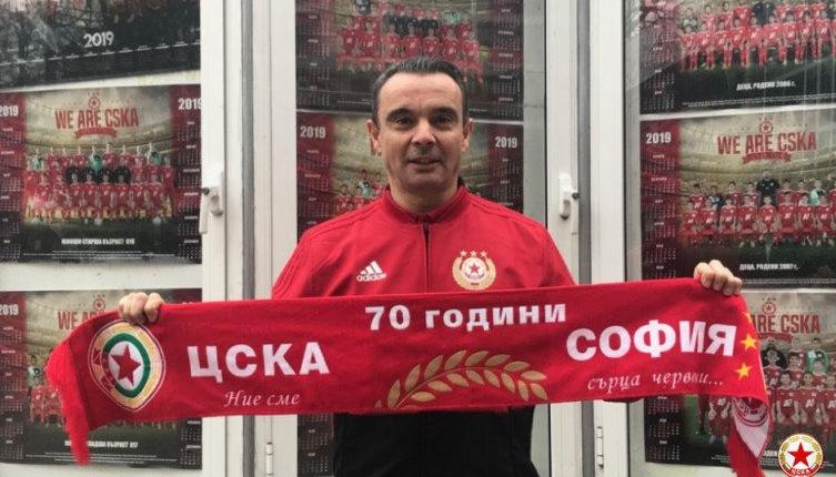 Директорът на школата наЦСКА-София Пауло Кардозо е подписал с клуба