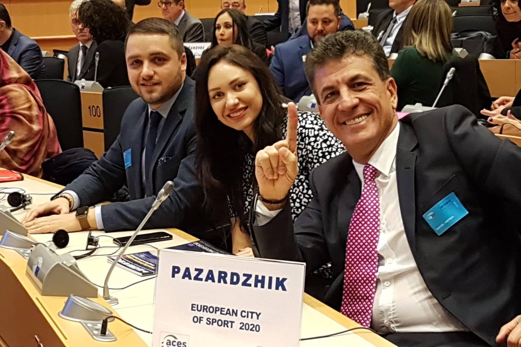 Община Пазарджик ще намали с 30% местните данъци и такси