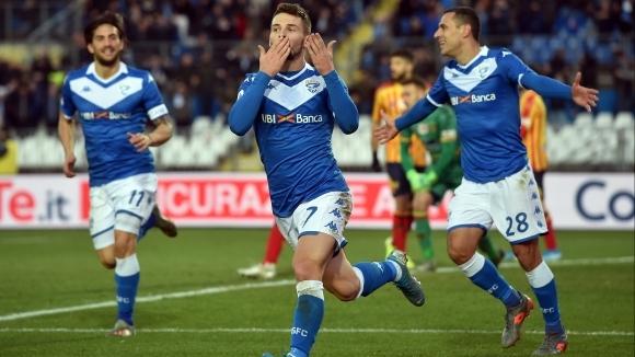 Бреша постигна домакинска победа с 3:0 над Лече в ранния