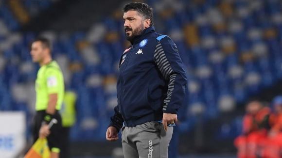 Старши треньорът на Наполи Дженаро Гатузо коментира поражението от Парма