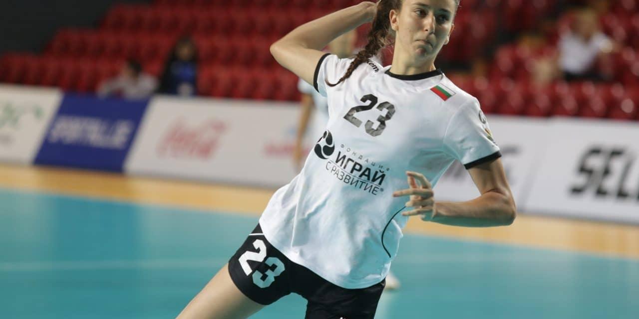 Мари Томова получи покана от Европейската хандбална федерация (EHF) за