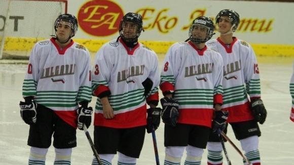 Националният отбор на България по хокей на лед приключи със